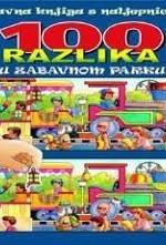 100 razlika u zabavnom parku – edukativna knjiga sa naljepnicama