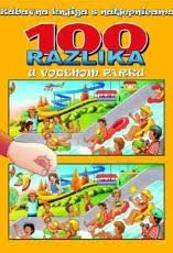100 razlika u vodenom parku – edukativna knjiga sa naljepnicama